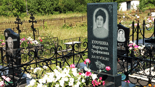 Памятники в орле на могилу щелково изготовление памятников ярославль проспект октября